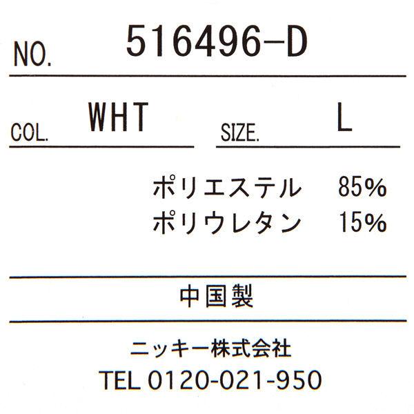 OPメンズ半袖ラッシュガードホワイトL