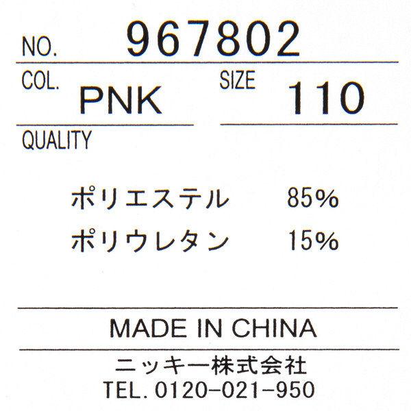キッズ 水着ワンピ水彩柄ピンク110