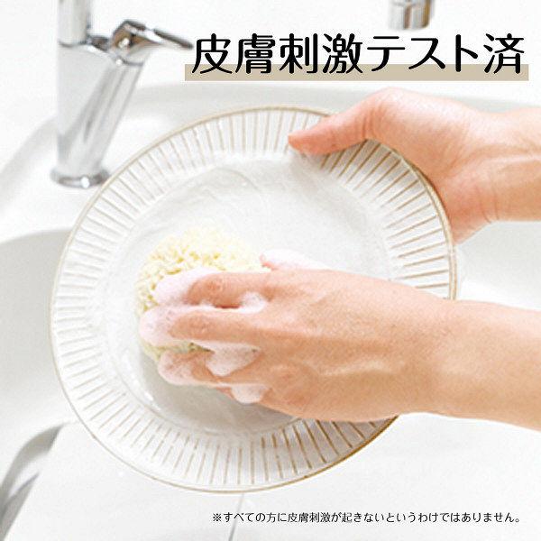 ハッピーエレファント野菜食器用洗剤 詰替