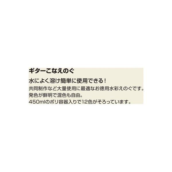 寺西化学工業 ギター 粉えのぐ あお EFK600-T3(直送品)