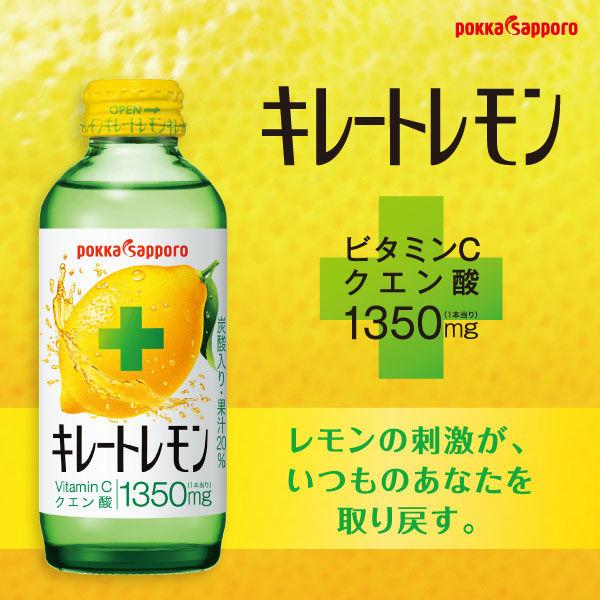 キレートレモン 6本セット×2