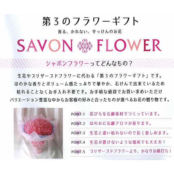 【第3のフラワーギフト】シャボンフラワー(SAVON FLOWER) ポピー名古屋 ハーモニー ブルー SBL-115 1個 (直送品)