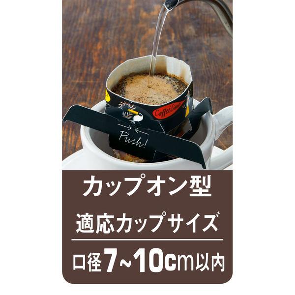ズ ロースター アライド 関西 コーヒー