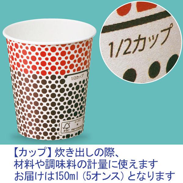 サンナップ 紙コップ メジャーメント 150ml(5オンス) 1袋(50個入)