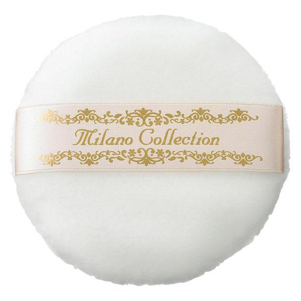 ミラノコレクション 2020