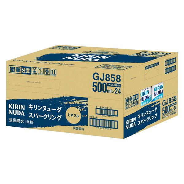 ヌューダ 強炭酸水 500ml 24本
