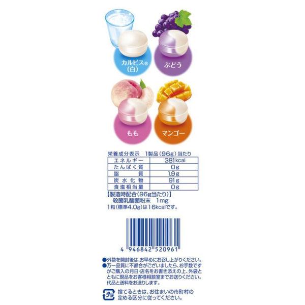 カルピスキャンディ 100g 3袋