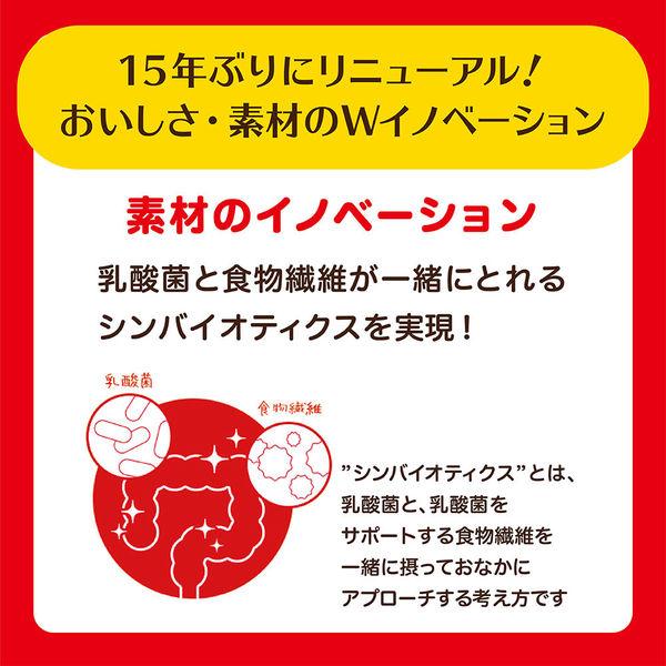 グリコ ビスコ1セット(15枚入×6箱)