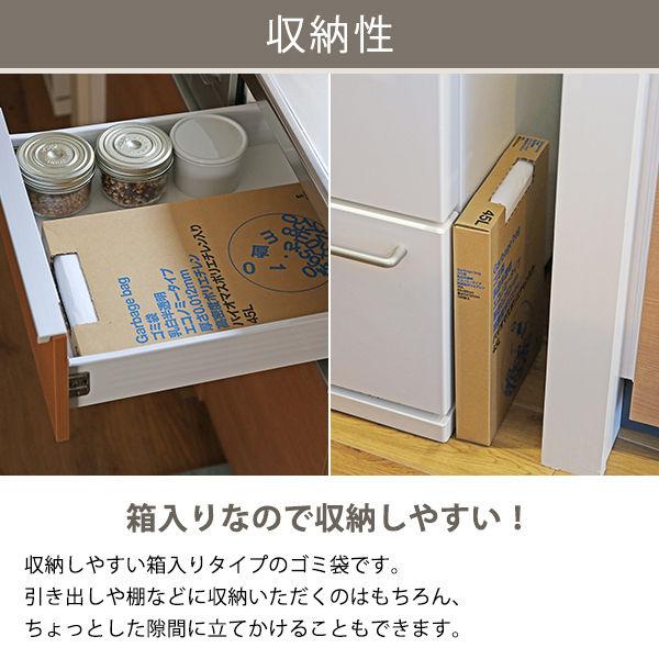 乳白半透明ゴミ袋高密度45L100枚×2