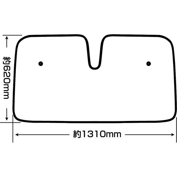 【カー用品】Meltec(メルテック) ブロックダブルシェード S 消臭抗菌タイプ PBW-10 1個(直送品)