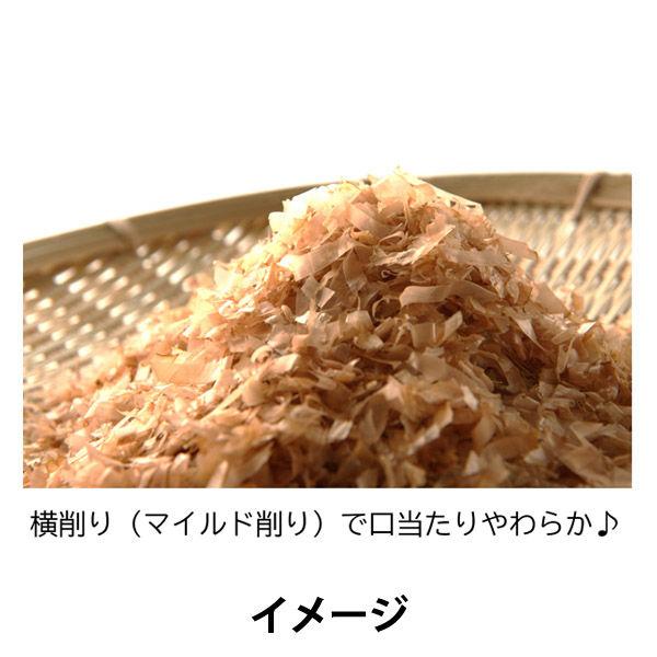 ヤマキ マイルドパック 50g(20袋)