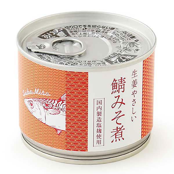 うまみまろやか鯖水煮生姜やさしい鯖みそ煮