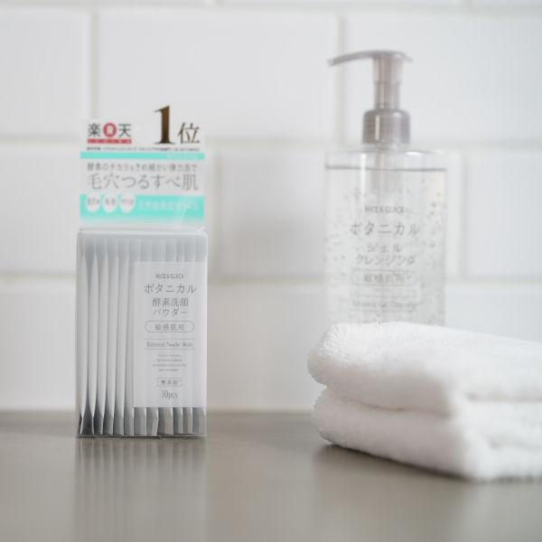 ナイス&クイック 酵素洗顔パウダー