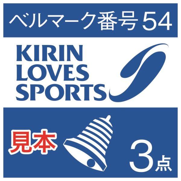 キリン ラブズ スポーツ 2L 6本