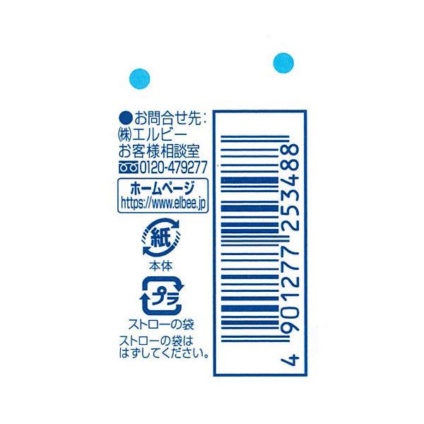 すくすくカルピスキッズ125ml 24本