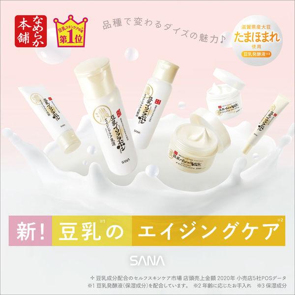 リンクル化粧水 N