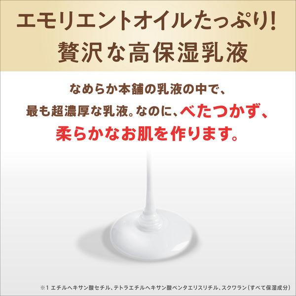 リンクル乳液 N
