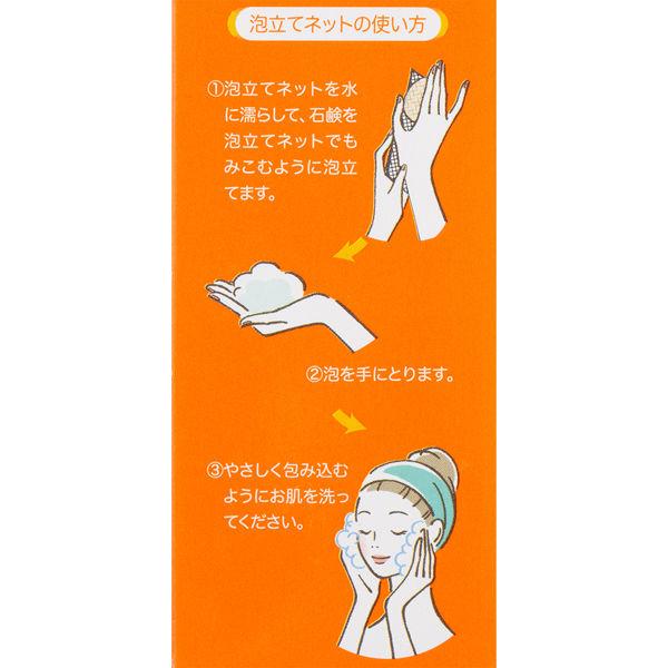 アロヴィヴィ VC洗顔ソープ