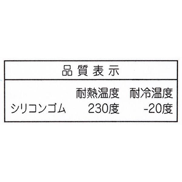 ペット用シリコン食器M ブルー