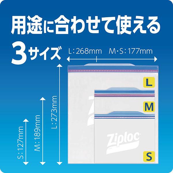ジップロックフリーザーバッグM90枚×2