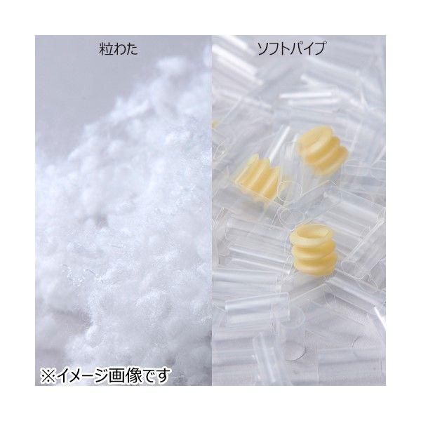西川と東急ハンズが考えた枕 高めタイプ