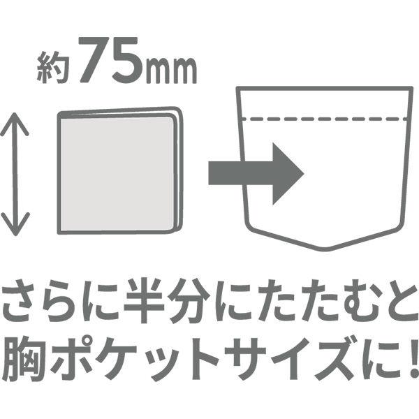 エコバッグ パッタン ピンク S