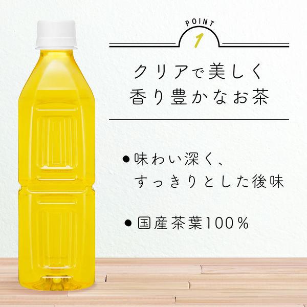 香り豊かなお茶 緑茶 500ml 48本