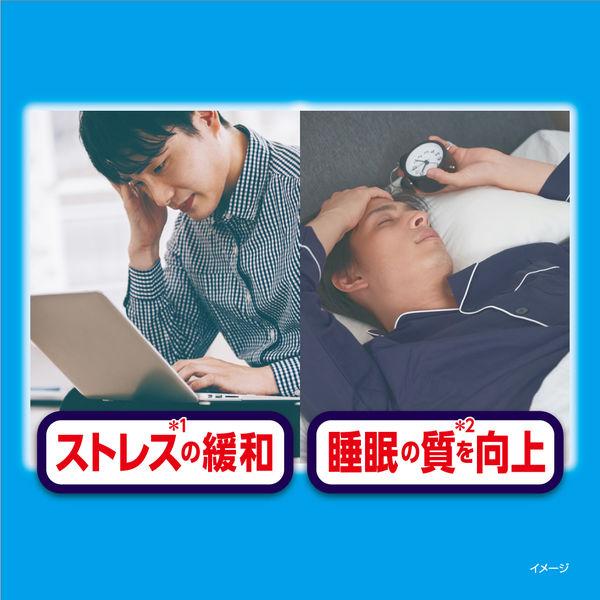 スットレス眠り対策 約15日分  1袋