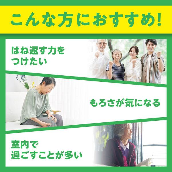 DHC ビタミンD 90日分/90粒×2個セット 免疫対策 サプリメント