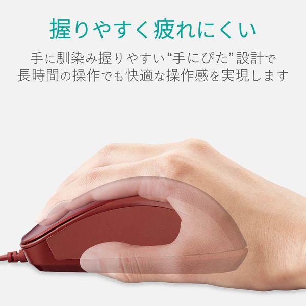 エレコムBlueLEDマウス有線3ボタン