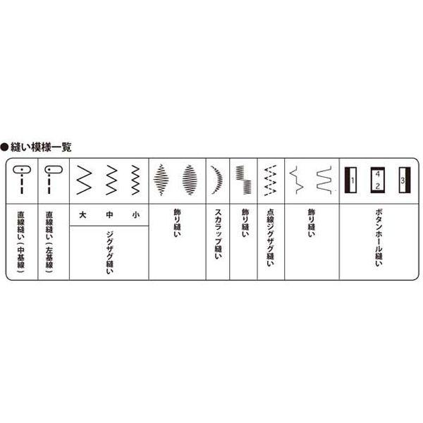 SINGER シンガー 電動ミシン MF-10 フットコントローラー式 アックスヤマザキ(取寄品)