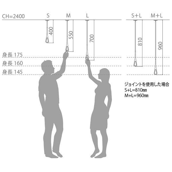 ナスタ エアフープ(室内物干金物)ホワイト×グレー KS-NRP020-WGR (直送品)