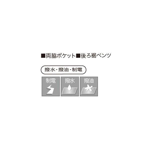 シロタコーポレーション レディスジャケット 3102 オフホワイト M エステ サロンユニフォーム 1枚(直送品)