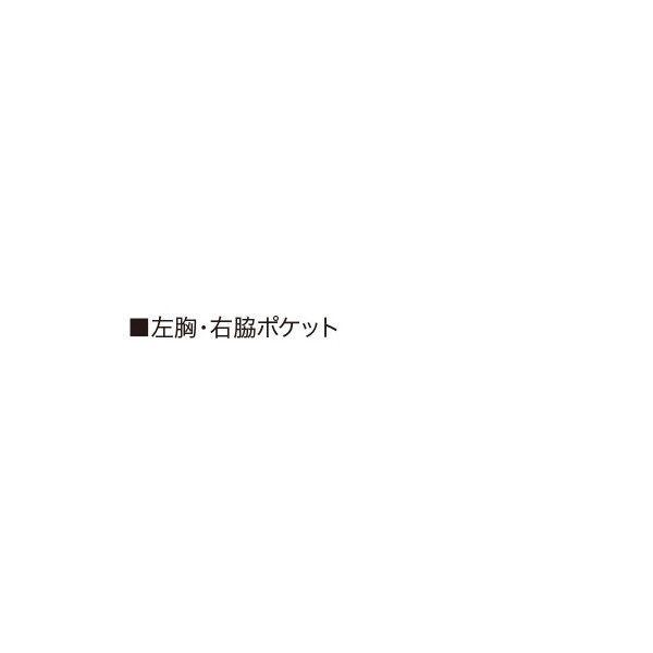 シロタコーポレーション メンズハーフコート 507-1 ホワイト L エステ サロンユニフォーム 1枚(直送品)