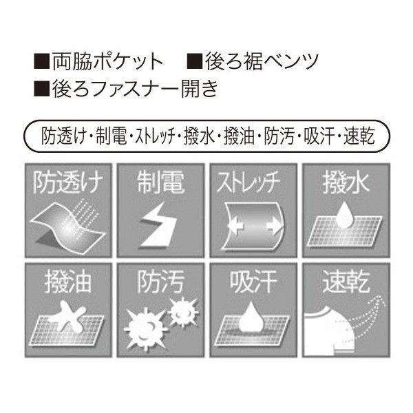 シロタコーポレーション ワンピース ブラック LL エステ サロンユニフォーム E-3079(直送品)