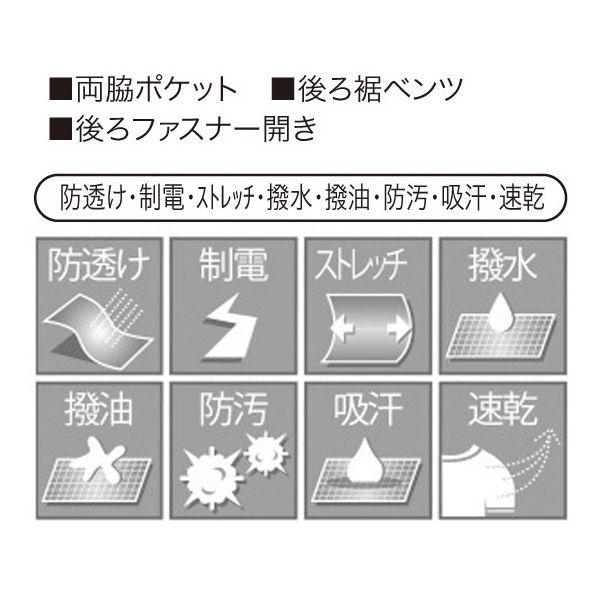 シロタコーポレーション ワンピース ブラック 3L エステ サロンユニフォーム E-3079(直送品)