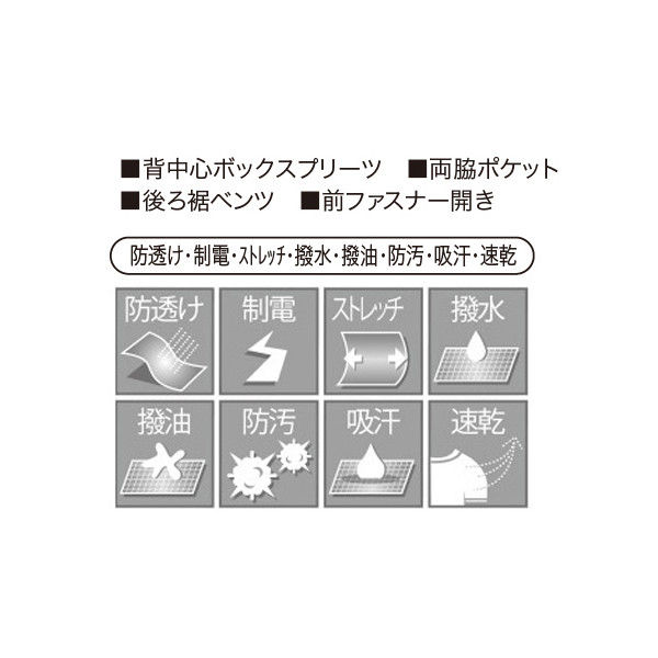 シロタコーポレーション ワンピース E-3083 ピンク S エステ サロンユニフォーム 1枚(直送品)