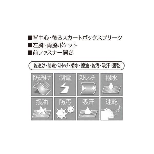 シロタコーポレーション ワンピース E-3093 ブラック LL エステ サロンユニフォーム 1枚(直送品)