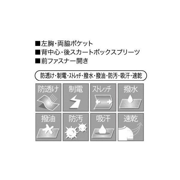 シロタコーポレーション ワンピース E-3094 ライトベージュ LL エステ サロンユニフォーム 1枚(直送品)
