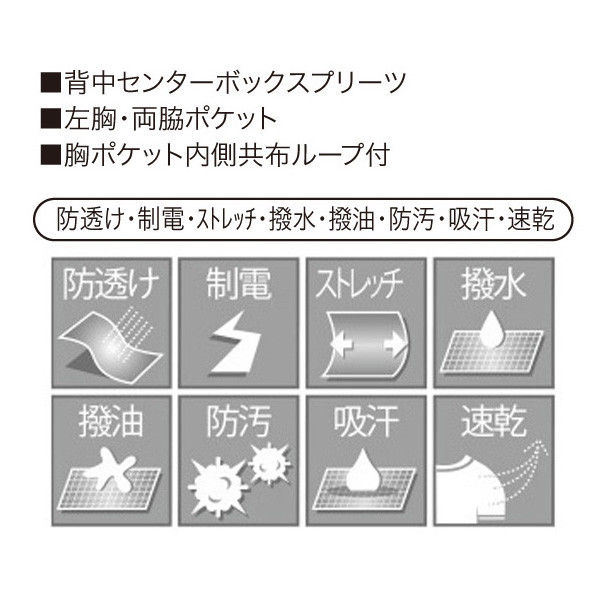 シロタコーポレーション ジャケット E-3125 オフホワイト S エステ サロンユニフォーム 1枚(直送品)