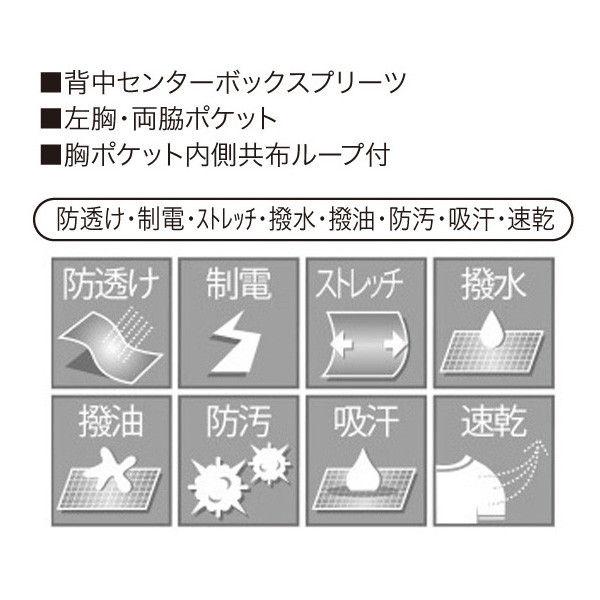 シロタコーポレーション ジャケット E-3125 ブラック M エステ サロンユニフォーム 1枚(直送品)
