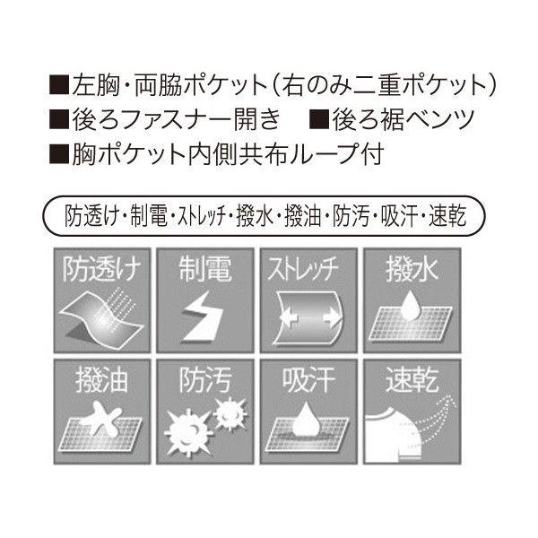 シロタコーポレーション チュニック E-3126 ライトベージュ 3L エステ サロンユニフォーム 1枚 (直送品)
