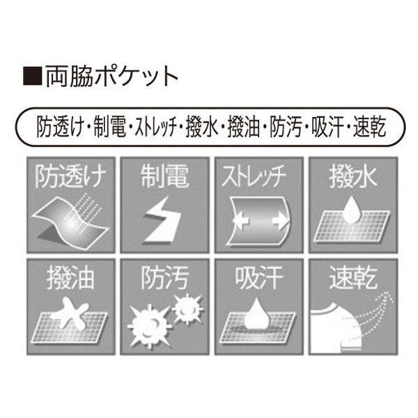 シロタコーポレーション ストレッチパンツ E-3131 ライトベージュ M エステ サロンユニフォーム 1枚 (直送品)