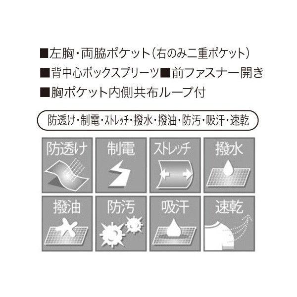 シロタコーポレーション ワンピース E-3134 ライトベージュ 3L エステ サロンユニフォーム 1枚(直送品)