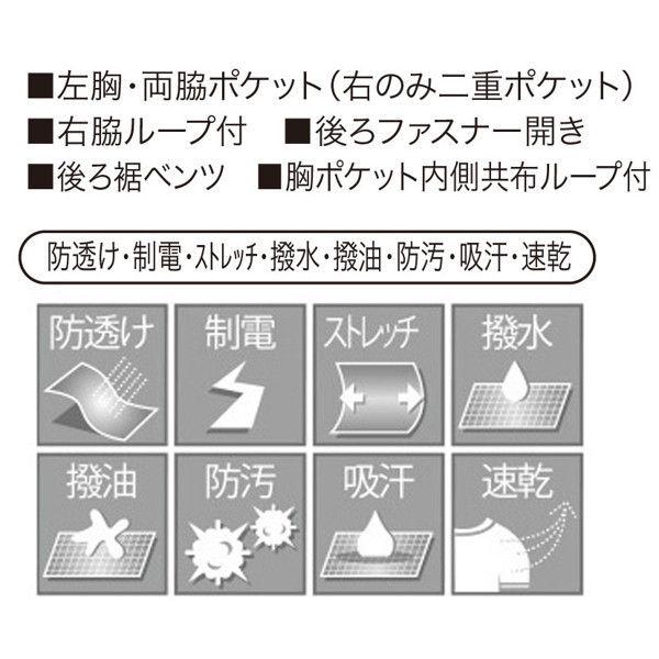 シロタコーポレーション チュニック E-3140-7 ライトベージュ M エステ サロンユニフォーム 1枚(直送品)