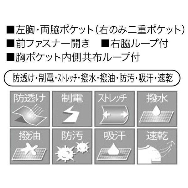 シロタコーポレーション ジャケット E-3142 ライトベージュ LL エステ サロンユニフォーム 1枚(直送品)