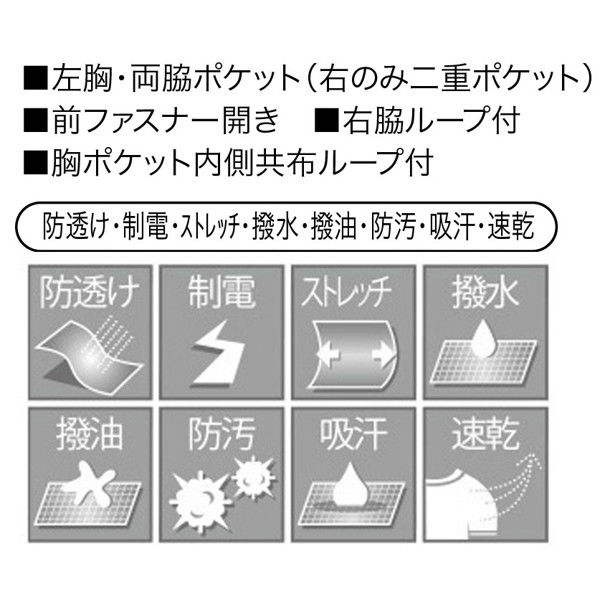 シロタコーポレーション ワンピース E-3143 ライトベージュ M エステ サロンユニフォーム 1枚(直送品)