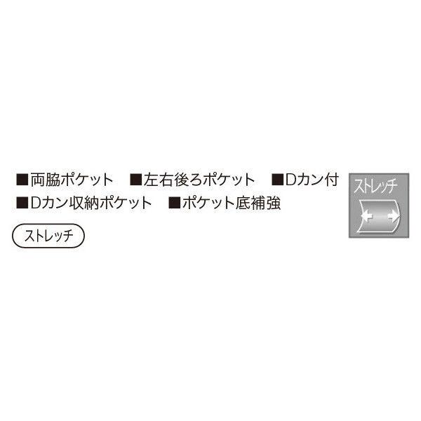 シロタコーポレーション メンズパンツ SC-6063-5 ブラック 88cm エステ サロンユニフォーム 1枚(直送品)