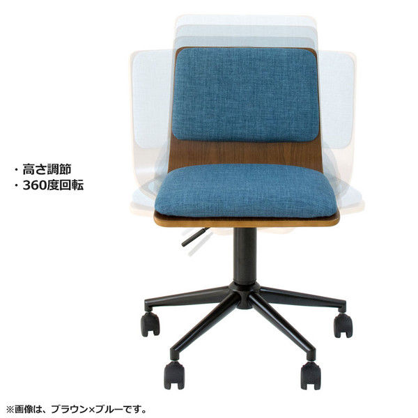 曲げ木ワークチェア Firma