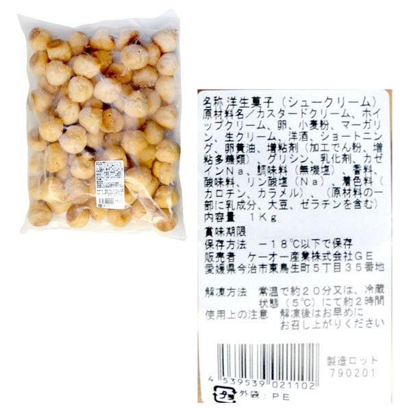 日東ベスト/ケーオー産業 業務用 スフレロール・シュークリーム 824580 1セット 【取寄せ冷凍食材】(直送品)